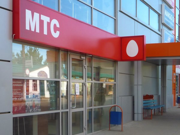 Абонент МТС пытается отсудить у оператора 30 млрд рублей за списанные 6 минут