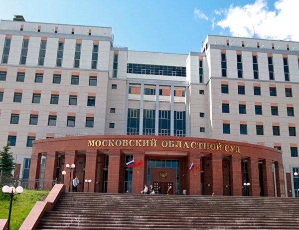 """Стрельба в здании Мособлсуда сегодня 1 августа: убиты трое фигурантов дела """"банды ГТА"""""""