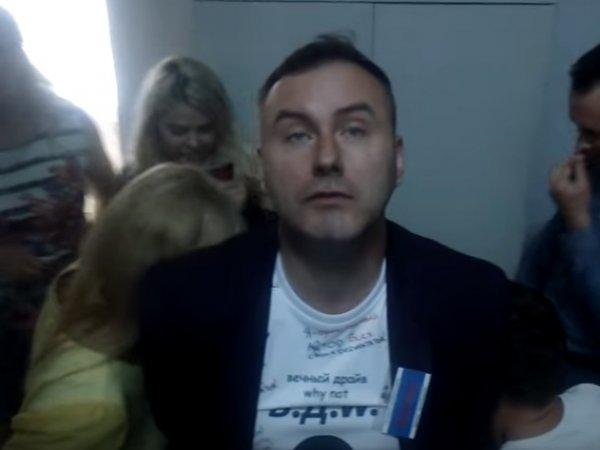"""Психолога """"Дома 2"""" задержали в Белоруссии по подозрению в торговле людьми"""