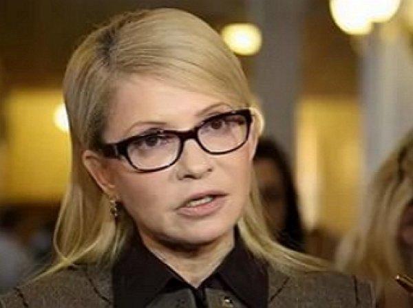 Юлия Тимошенко изрядно поправилась