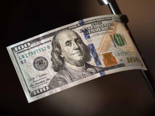 Курс доллара на сегодня, 2 августа 2017: эксперты дали прогноз по курсу доллара на август 2017