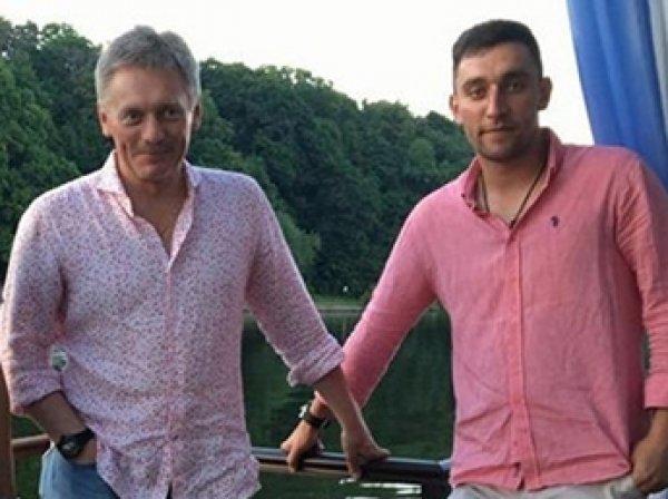 Песков прокомментировал расследование Навального о своем сыне