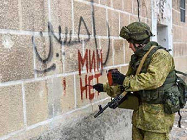 """Reuters сообщил о """"резком росте"""" погибших российских военных в Сирии"""