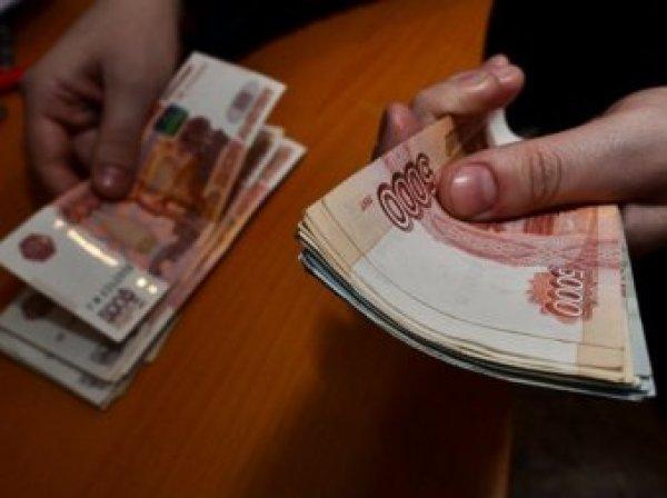 Курс доллара на сегодня, 2 августа 2017: финансовые эксперты ухудшили прогнозы по курсу рубля