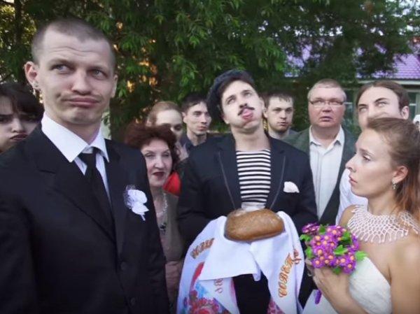 """Видео """"типичной свадьбы"""" стало хитом на YouTube"""