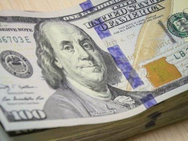 Курс доллара на сегодня, 17 августа 2017: эксперты дали прогноз по курсу доллара на конец августа 2017