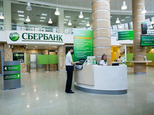 Держатели карт Сбербанка подозревают его сотрудников в пособничестве мошенникам