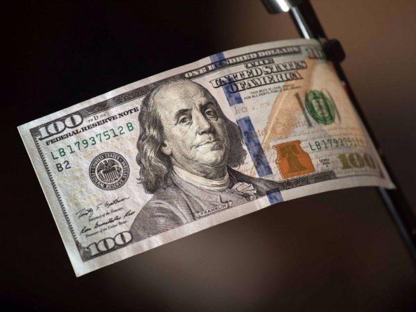 Курс доллара на сегодня, 31 августа 2017: МЭР уточнило прогноз по курсу доллара на конец 2017 года