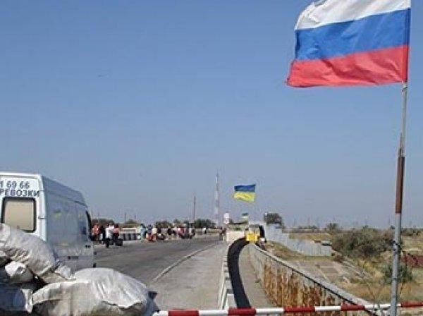 В Крыму ответили на призыв Украины не ездить в Россию