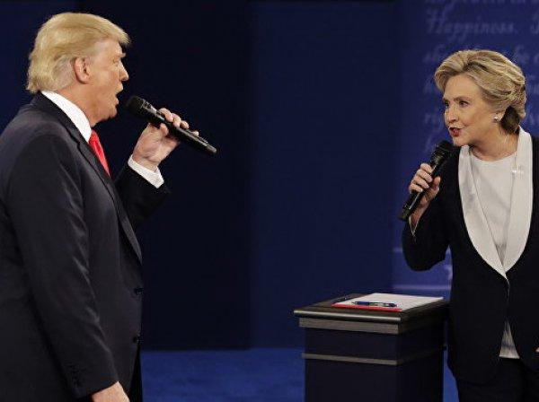 """Отморозок"": Клинтон грубо отозвалась о Трампе в своих мемуарах"