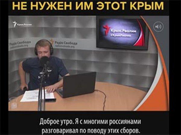 """Украинские туристы жалуются на """"отсутствие свободы"""" в Крыму: не дают пить пиво"""