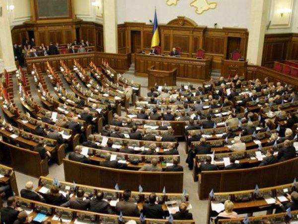 Депутаты Рады выступили за изменение минских соглашений