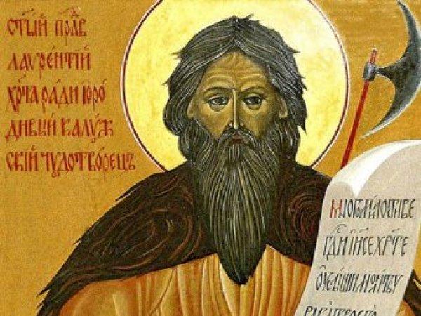 Какой сегодня праздник: 23 августа отмечается церковный праздник Лаврентьев день