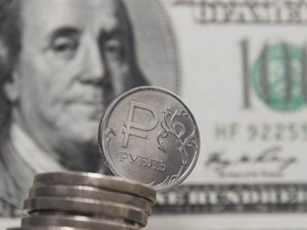 Курс доллара на сегодня, 13 августа 2017: эксперты рассказали, что повлияет на рубль на следующей неделе