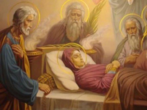 Какой сегодня праздник: 28 августа 2017 отмечается церковный праздник Успение Пресвятой Богородицы