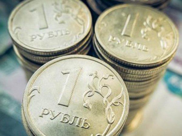 Курс доллара на сегодня, 14 августа 2017: эксперты дали прогноз по курсу доллара на новую неделю