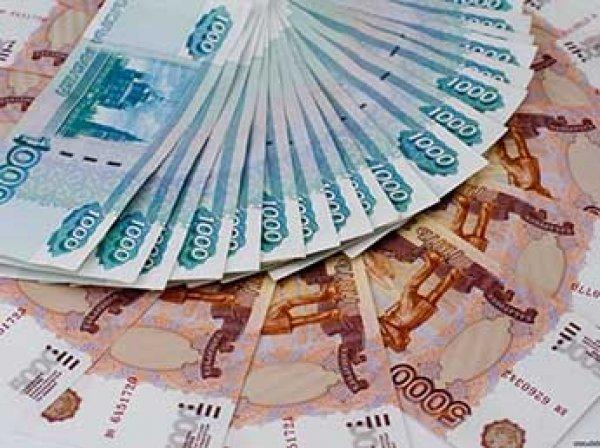 Эксперты обнародовали ТОП-10 самых закредитованных регионов России