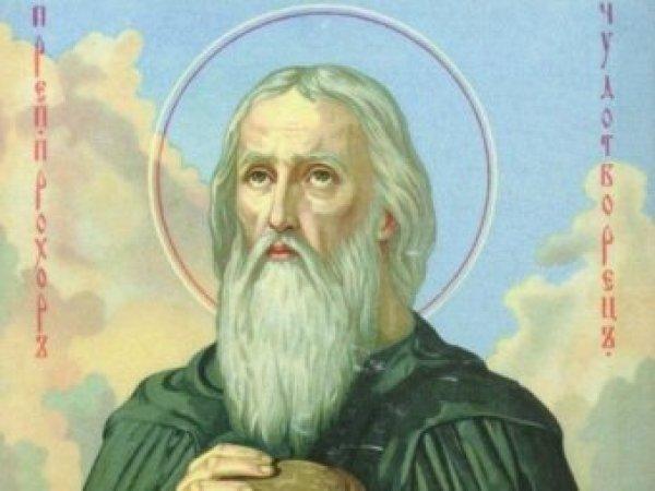 Какой сегодня праздник: 10 августа отмечается церковный праздник Прохоров день