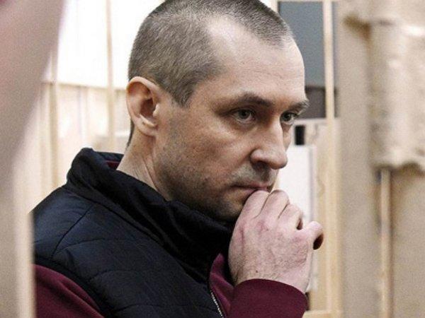 СМИ: полковник Захарченко тратил миллионы на содержание четырех жен