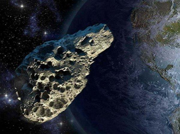 Крупнейший в истории астероид пролетел мимо Земли