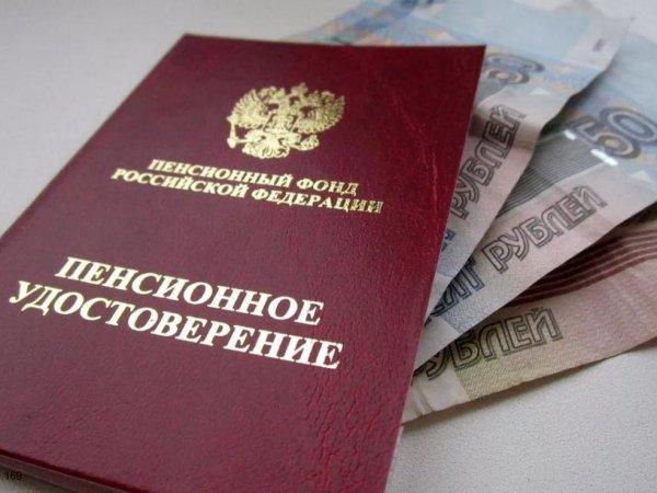 Индексация пенсии в 2017 году в России по старости, последние новости: правительство уменьшило размер индексации пенсий