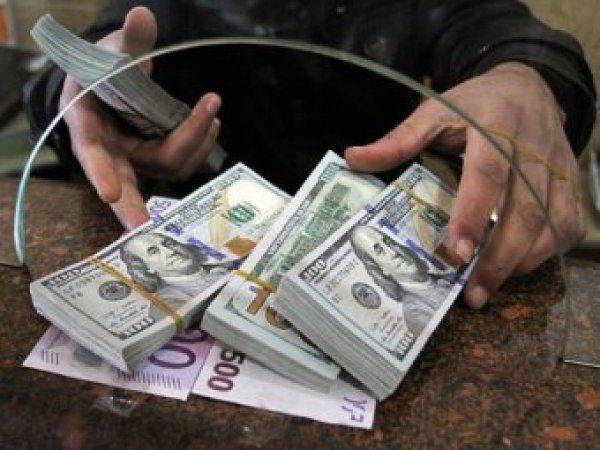 Курс доллара на сегодня, 20 сентября 2017: у россиян резко вырос спрос на доллары - эксперты