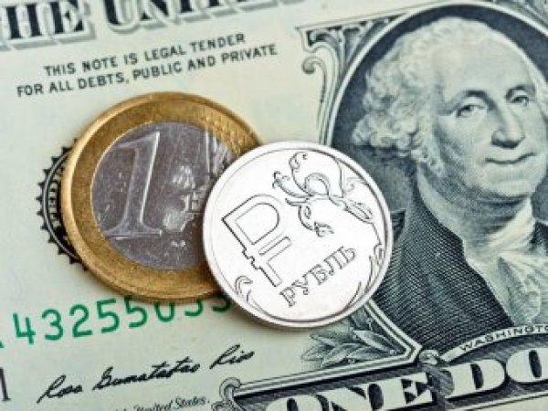Курс доллара на сегодня, 8 сентября 2017: эксперты рассказали, с чем связано укрепление курса рубля
