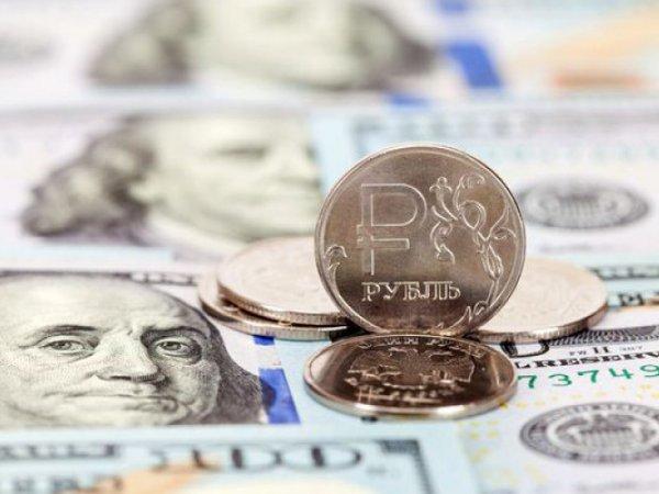 Курс доллара на сегодня, 12 сентября 2017: эксперты рассказали, почему укрепляется рубль