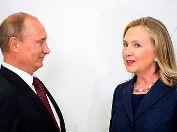 """Клинтон обвинила Путина в """"личной вендетте"""" на выборах"""