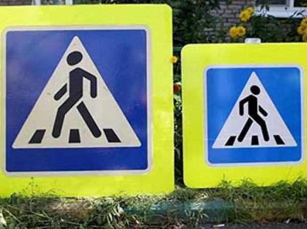 По всей России уменьшат дорожные знаки