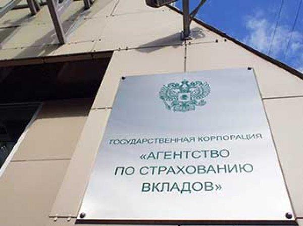 В АСВ назвали главную причину банкротства российских банков