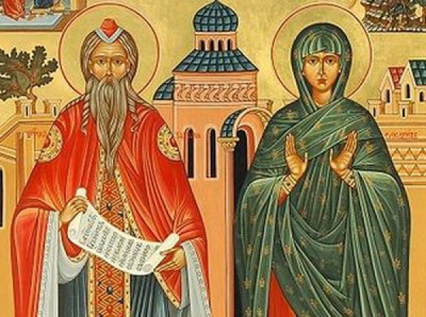 Какой сегодня праздник: 18 сентября отмечается церковный праздник День памяти Захария и Елисаветы