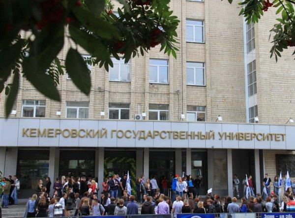 """Фото """"голого"""" посвящения в студенты КемГУ вызвали скандал в Сети"""