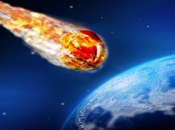 Ученые: к Земле летит астероид вдвое крупнее челябинского метеорита