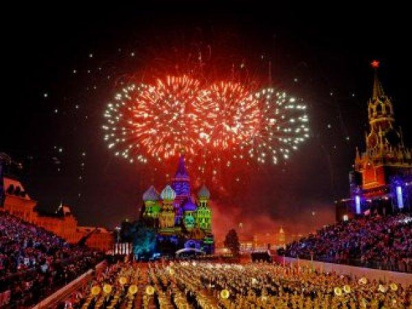 День города Москвы в 2017 году: какого числа, программа, мероприятия (ВИДЕО)