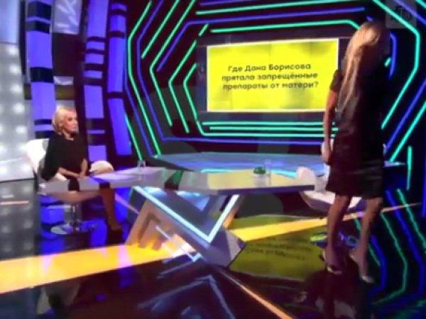 Дана Борисова устроила скандал в шоу Леры Кудрявцевой (ВИДЕО)