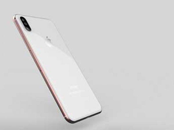 Названа стоимость нового iPhone 8 в России