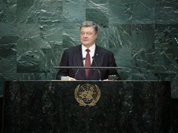 Порошенко призвал Совбез разместить миссию ООН в Донбассе как можно быстрее