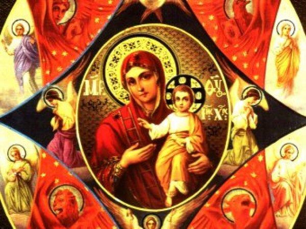 Какой сегодня праздник: 17 сентября 2017 отмечается церковный праздник Неопалимая Купина