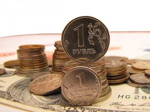 Курс доллара на сегодня, 12 сентября 2017: рубль обрушит пенсионный фонд Норвегии - прогноз экспертов