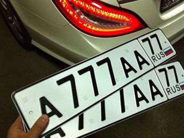 СМИ узнали, когда и как в России изменится формат автомобильных номеров