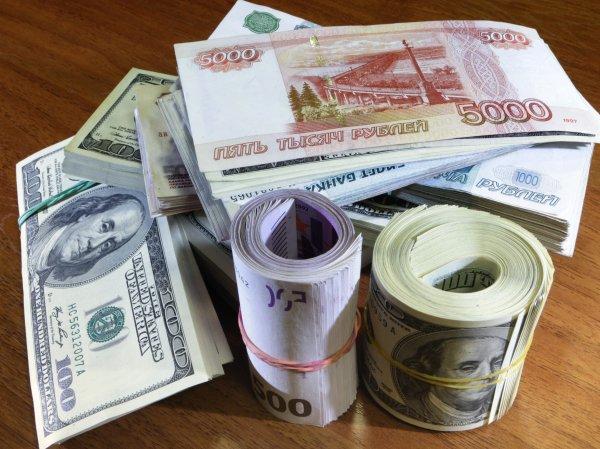 Курс доллара на сегодня, 13 сентября 2017: рубль больше не хочет рисковать — эксперты