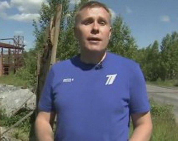 """В Екатеринбурге автохамы избили журналиста """"Первого канала"""" во время съемок репортажа"""