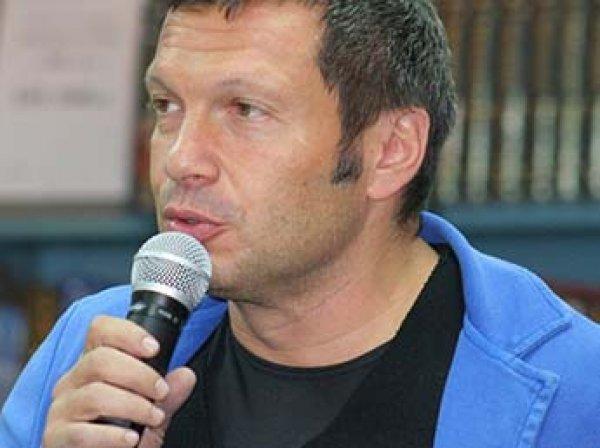 Навальный опубликовал видео роскошной виллы в Италии ведущего Соловьева за сотни миллионов рублей