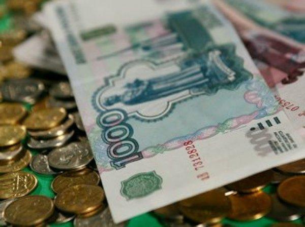 Курс доллара на сегодня, 30 октября 2017: новая неделя ознаменуется падением рубля - эксперты