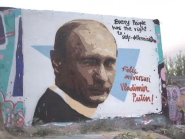 В Европе появились граффити в честь дня рождения Путина