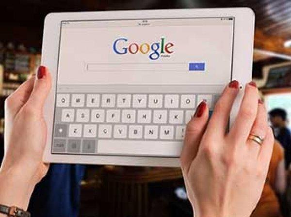 Google нашел доказательства влияния России на выборы в США через YouTube и Gmail