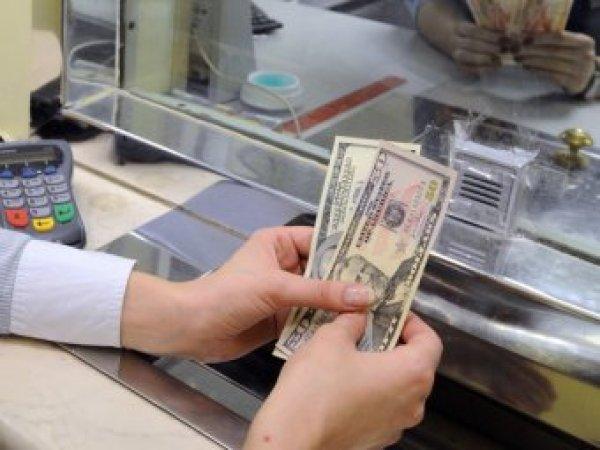 Курс доллара на сегодня, 20 октября 2017: рубль падает, но пользуется поддержкой - эксперты