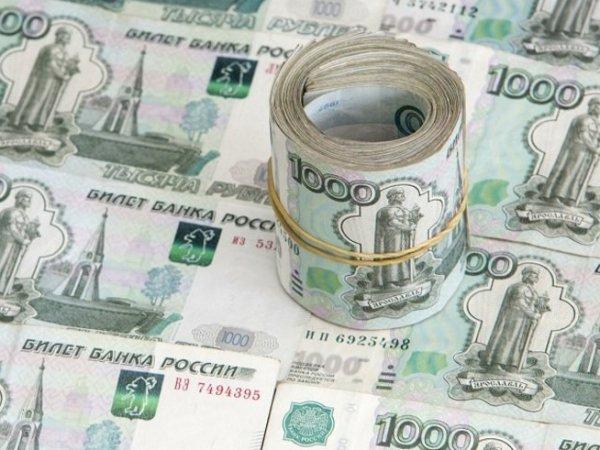 Курс доллара на сегодня, 30 октября 2017: наступающие праздники могут подкосить курс рубля - эксперты
