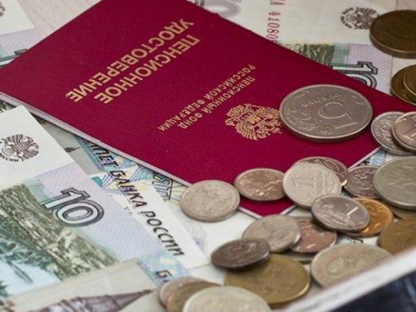 Индексация пенсий в России в 2017 году для тех кто уже на пенсии